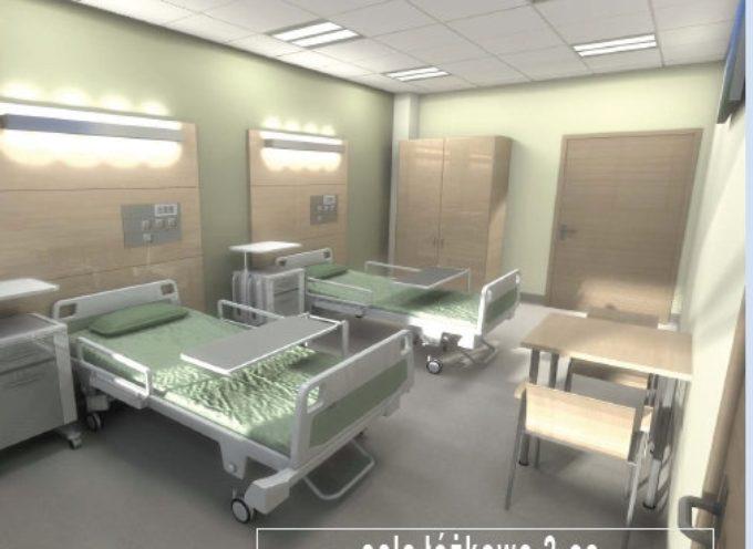 Umowa na budowę nowego skrzydła szpitala