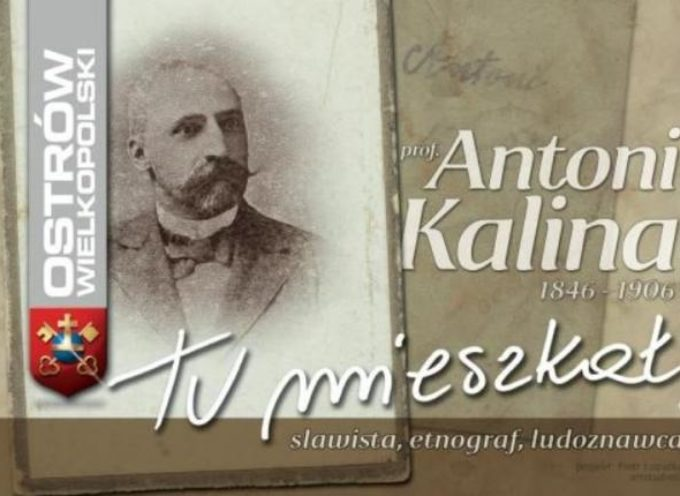 Miała być sala tradycji Profesora Kaliny w SP 5 – a nie ma