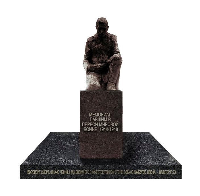 pomnik-dla-kaliningradu